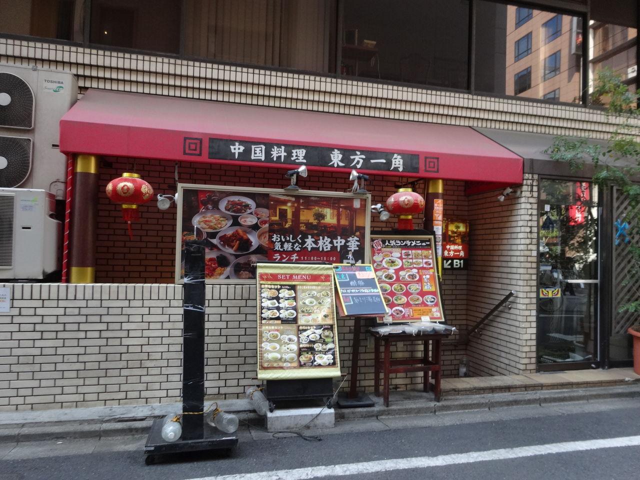 新宿御苑の美味しい中華20選〜人気店から穴場まで …