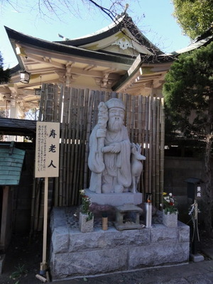 武蔵野吉祥七福神めぐり 寿老人