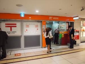 東京駅地下街