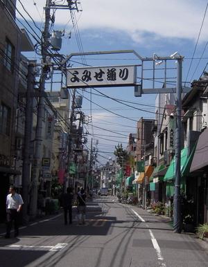 文豪たちの東京めぐり 夏目漱石編 藍染川跡