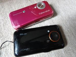 携帯電話とスマートフォン