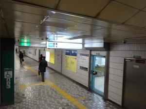 日比谷線上野駅 お忘れ物総合取扱所