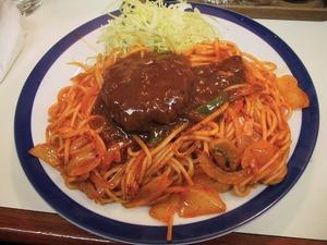 キッチンアオキ ハンバーグスパゲティ