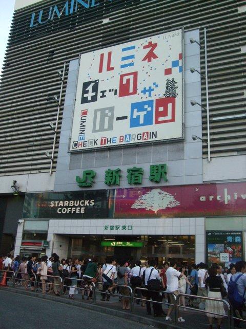 新宿駅 高画質