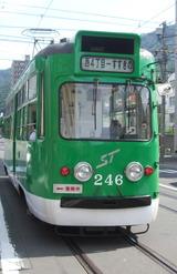 DSCF9308