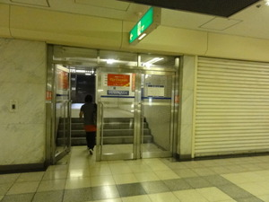 新宿区役所への出口