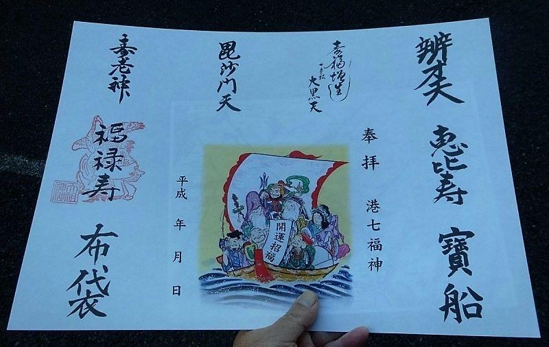 http://livedoor.blogimg.jp/maguro_sanpo/imgs/6/7/678b0947.jpg