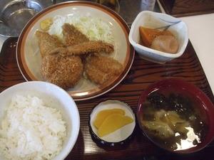 お食事処 三福 本日の定食