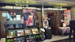 ROSE&CROWN 新宿NSビル店