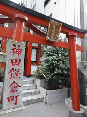 御宿稲荷神社
