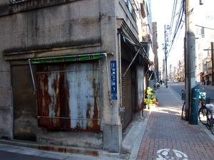 新東京通り
