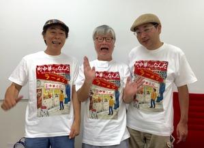 町中華とはなんだTシャツ