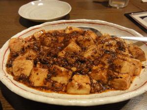 四川や 麻婆豆腐