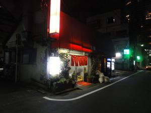 天壇@東新宿