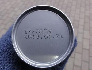 50円の缶コーヒー 賞味期限