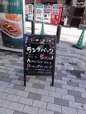SUBWAY 新宿文化センター通り店
