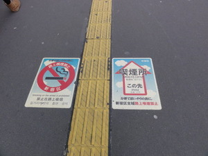 「タバコ吸えます」の看板