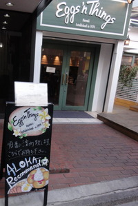 エッグスンシングス 原宿店