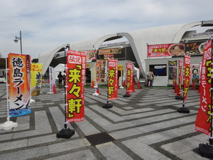 東京ラーメンショー2014