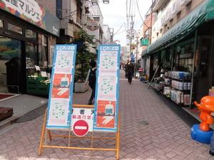 高円寺 本の五月祭