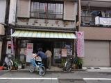 としま染井吉野桜名所と商店街さんぽ 駒込コース
