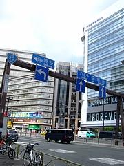新宿南口へ