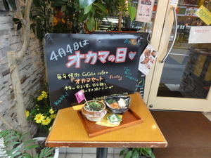 ココロカフェ (CoCoLo cafe)