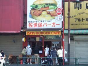 ZATS BURGER CAFE