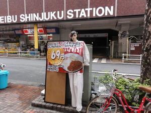 フレアダイニング LAB GARAGE 西武新宿駅前店