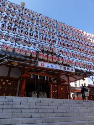 お酉さまの準備 花園神社