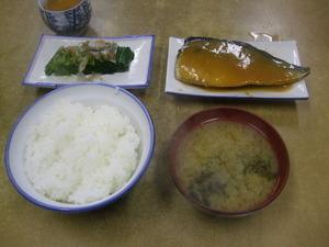 下総屋食堂 鯖味噌煮