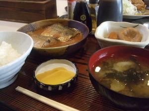 お食事処 三福 煮魚定食