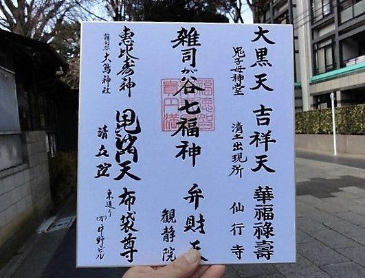 http://livedoor.blogimg.jp/maguro_sanpo/imgs/e/1/e1189118.jpg