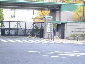 防衛省正面玄関