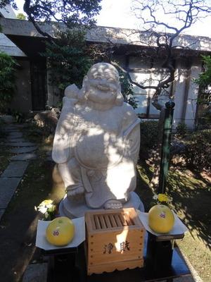 武蔵野吉祥七福神めぐり 布袋尊