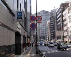五ノ神製作所 新宿三丁目駅