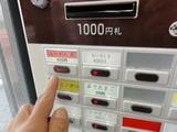 ラーメン裸の券売機
