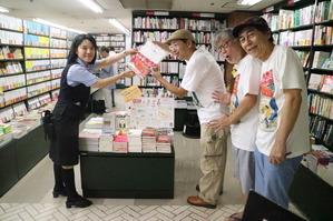 三省堂書店さん