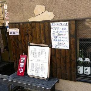 す奈ば 東新宿店