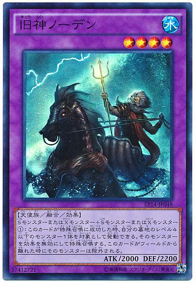 card100019416_1