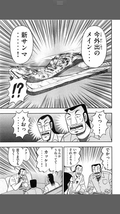 アバンス トラッシュ ハンチョウ 【ドラクエ11】勇者の必殺剣 アバンストラッシュだっ!(^_^)
