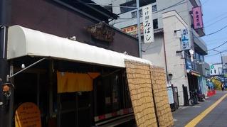 つけ麺石ばし01