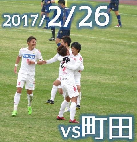 20170226町田