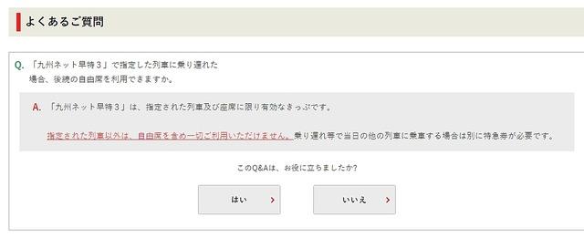 CB_0005-s