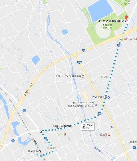 金蔵寺駅~スタジアム