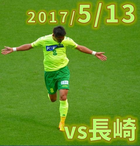 20170513長崎