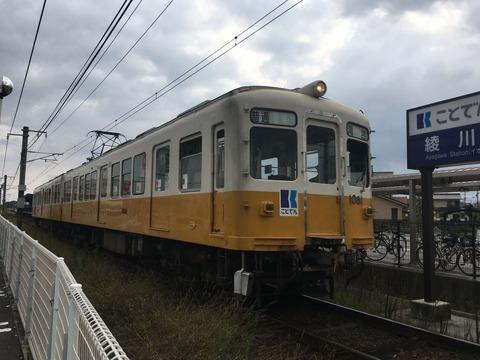 IMG_1291-s