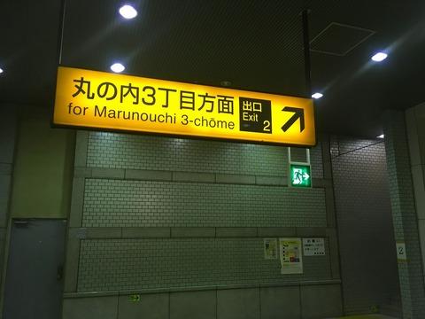 IMG_3880-s