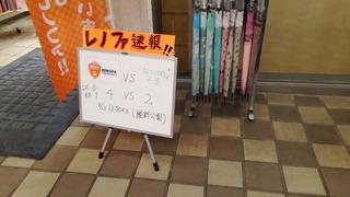 商店街02