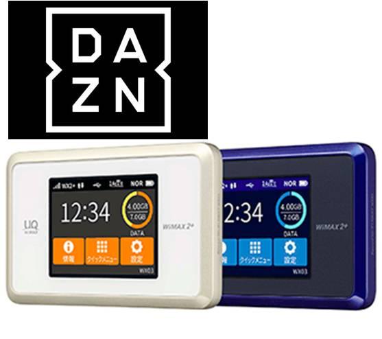 DAZN-WiMAX